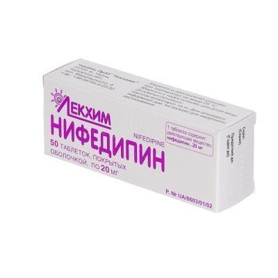 nifedipin-coated-tablets-20-mg-n50