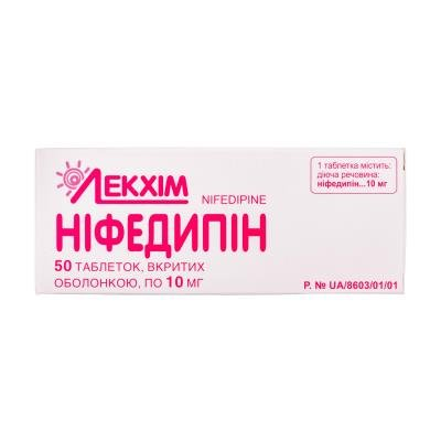 nifedipin-coated-tablets-10-mg-n50