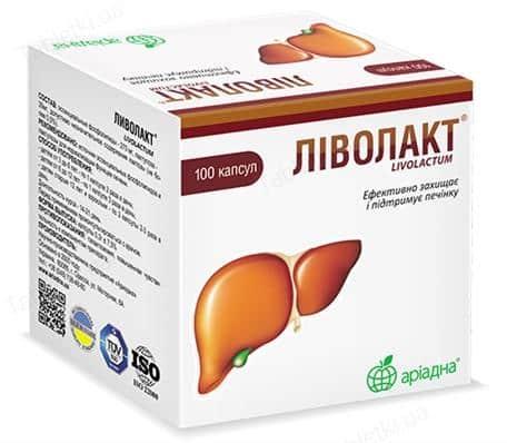 Livolact-capsules-n100