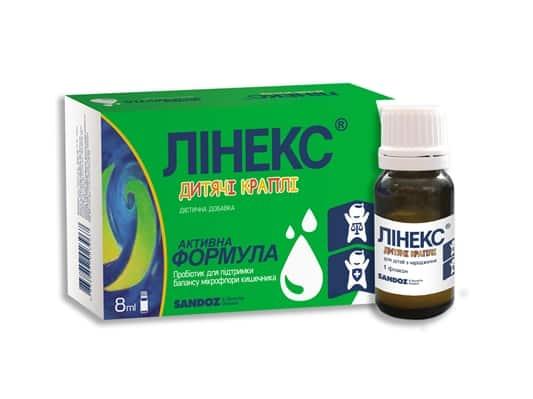 linex-baby-drops-drops-8-ml-vial