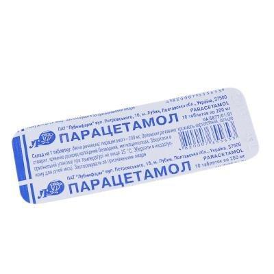 paracetamol-tablets-02-n10