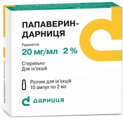 papaverin-solution-for-injections-20-mg-ml-2-ml-ampoules-n10