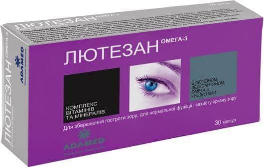 lutezan-omega-3-capsules-n30