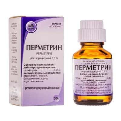 permetrin-permethrin-solution-05pct-50-g-vial
