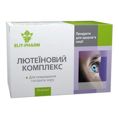 lutein-complex-capsules-n50