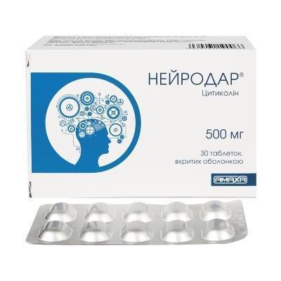 neurodar-coated-tablets-500-mg-n30