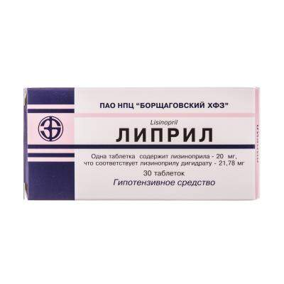 lipril-tablets-20-mg-n30