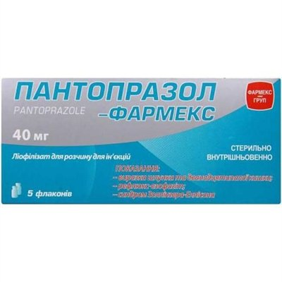 pantoprazol-lyophilisate-for-solution-for-infusions-40-mg-vial-n5