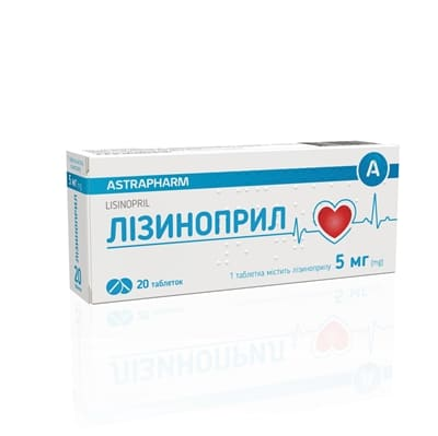 Lisinopril-Astrafarm-5-tablets-5-mg-n20