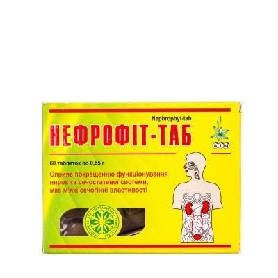 nefrofit-tablets-n60