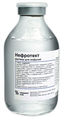 nefrotect-solution-for-infusions-250-ml-n10-vial