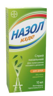 nazol-kids-spray-025pct-10-ml
