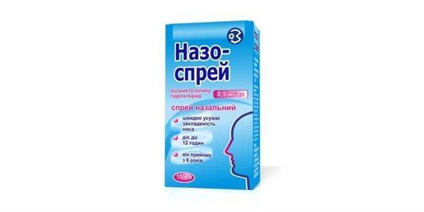 nazo-spray-nasal-spray-05-mg-ml-15-ml
