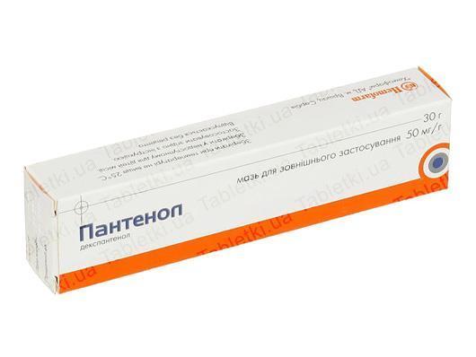 pantenol-ointment-30-g-tube