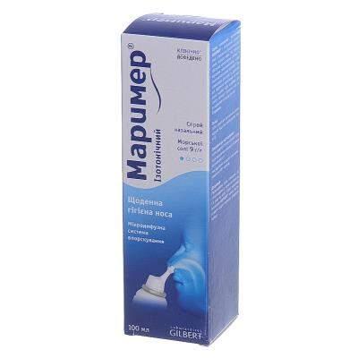 marimer-nasal-spray-100-ml-vial