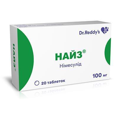 nize-tablets-100-mg-n20