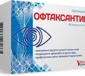 ofthaxanthin-capsules-n60