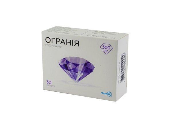 ogrania-capsules-300-mg-n30