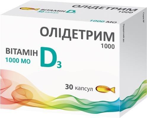 olidetrim-1000-capsules-n30