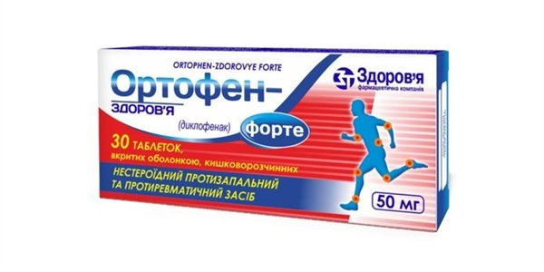 ortofen-forte-coated-enteric-tablets-50-mg-n30