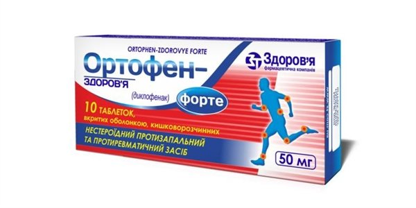 ortofen-forte-coated-tablets-50-mg-n10