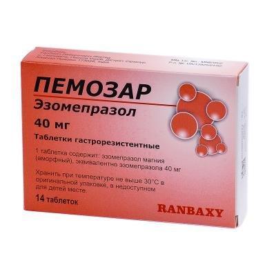 pemozar-tablets-40-mg-n14