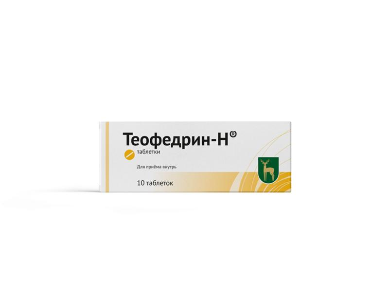 Teofedrin tablets №10
