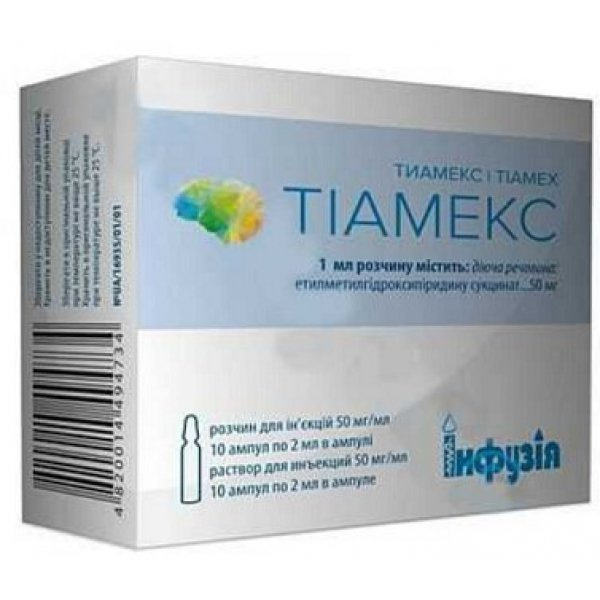 Tiamex solution for injections 50 mg/ml. 2 ml. №10