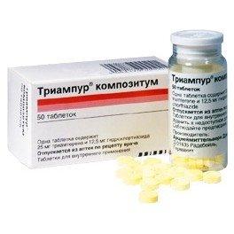 Triampur tablets №50 vial