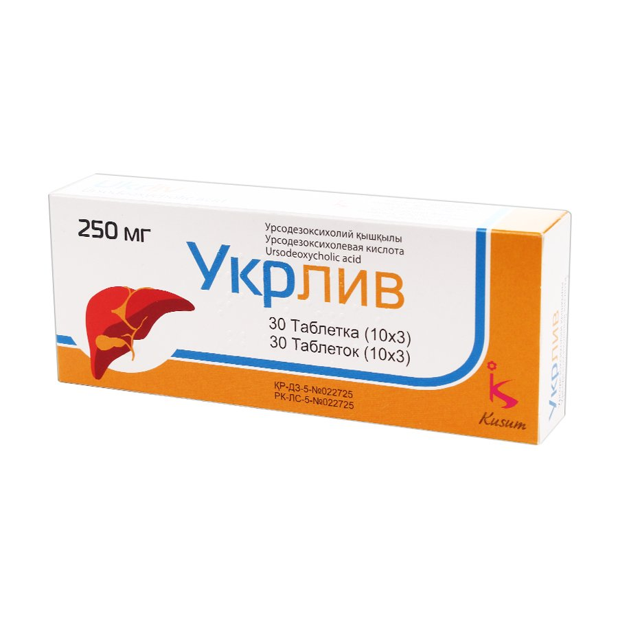 Ucrliv (ursodeoxycholic acid) tablets 250 mg. №30