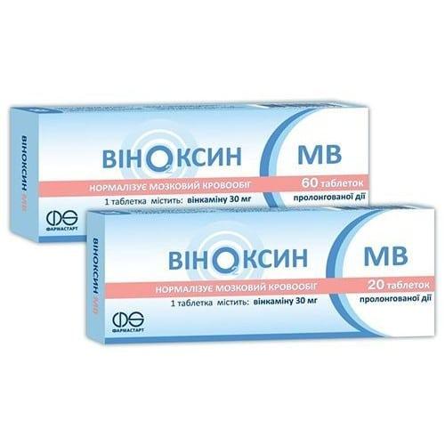Vinoxin (vincamine) MV tablets with prolonged release 30 mg. №60