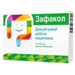 Zafacol (calcium butyrate) coated tablets №10