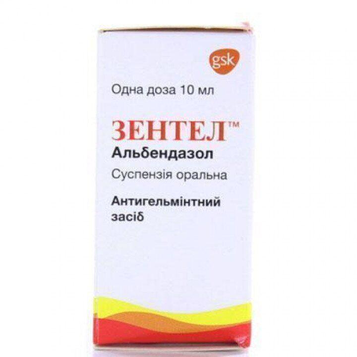 Zentel (albendazole) suspension for oral use 400 mg/10 ml. №1